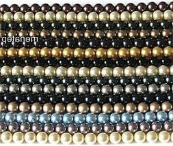 25 8 mm Swarovski Crystal Pearls: Choose your color