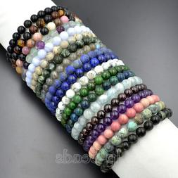 "8mm Natural Gemstones Round Beads Stretch Bracelet 7.5"" Mens"
