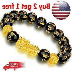 Feng Shui Black Obsidian Beads Pi Xiu Bracelet Attract Wealt