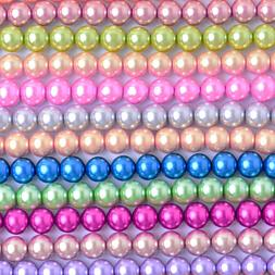 Glass Pearl Round Beads with hole for Jewelry Making Crafts