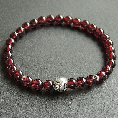 AAA Sterling Bead Bracelet Women 5.5mm