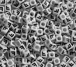 Letter F - 100pc 7mm Alphabet Beads White with Glossy Black