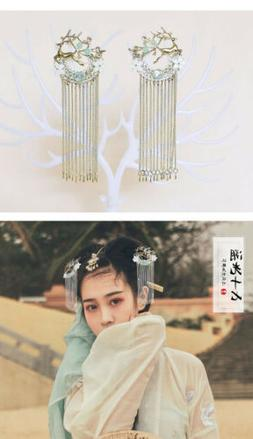Retro women girls Flowers beads Tassel Hair Stick for Kimono
