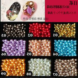 Wholesale 2-14mm  Round  Acrylic Beads No Hole  ABS Pearl Je